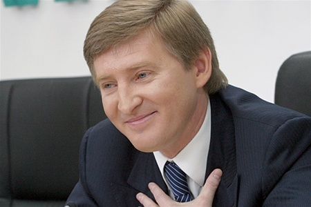 http//lad.vn.ua/uploads/images/foto/6015_ahmetov.jpg