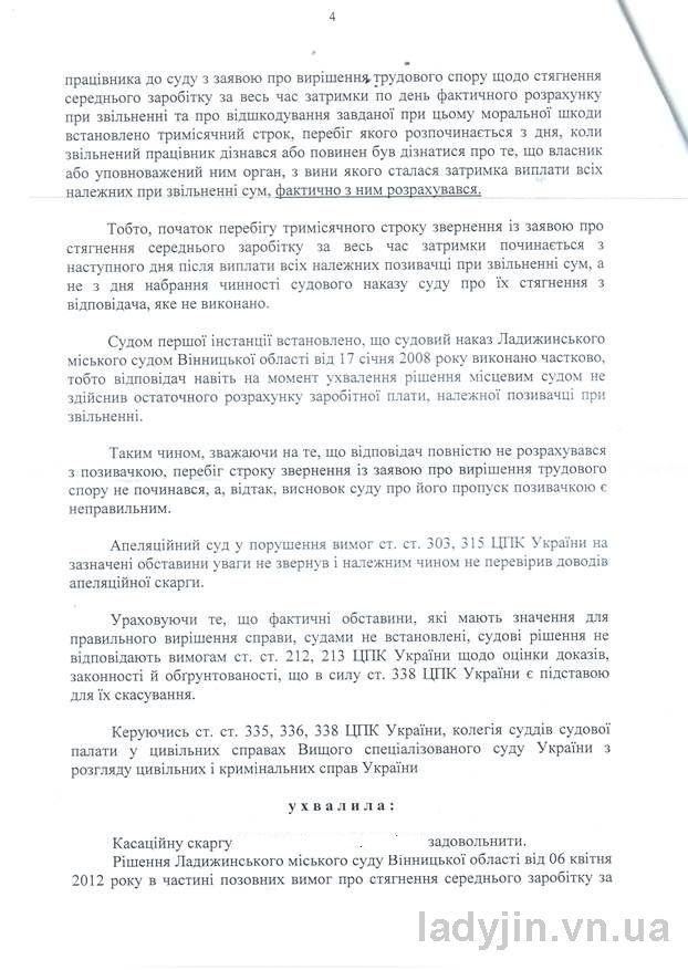 http//lad.vn.ua/uploads/images/foto/6209_image008.jpg