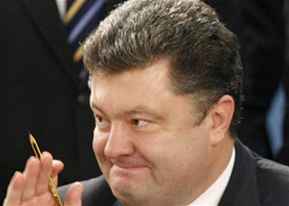 http//lad.vn.ua/uploads/images/foto/6305_poroh.jpg