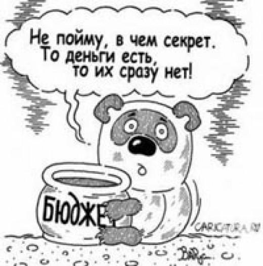 http//lad.vn.ua/uploads/images/foto/6387_kazn.jpg