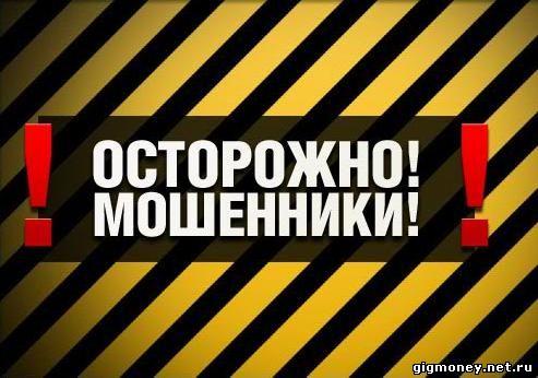 http//lad.vn.ua/uploads/images/foto/6389_mosh.jpg