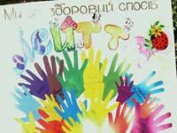 http//lad.vn.ua/uploads/images/foto/6644_zdor.jpeg