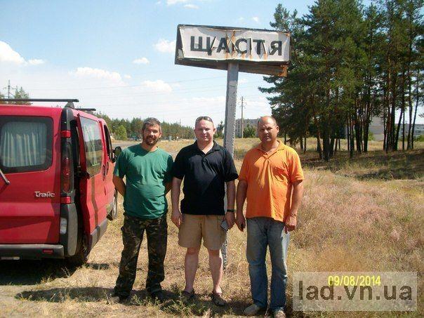 http//lad.vn.ua/uploads/images/foto/6645_szastya.jpeg