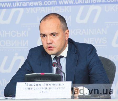 http//lad.vn.ua/uploads/images/foto/6992_gendirektor_dtek_m_timchenko.jpg