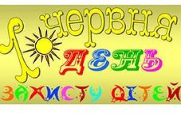 http//lad.vn.ua/uploads/images/foto/6awpjtx5fkg.jpg