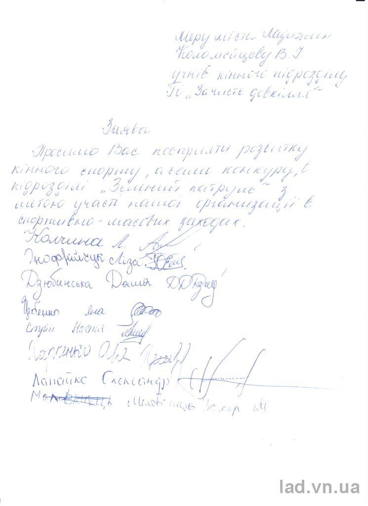 http//lad.vn.ua/uploads/images/foto/7258_kony_6.jpg