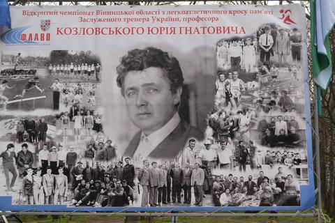 http//lad.vn.ua/uploads/images/foto/7293_koz.jpg