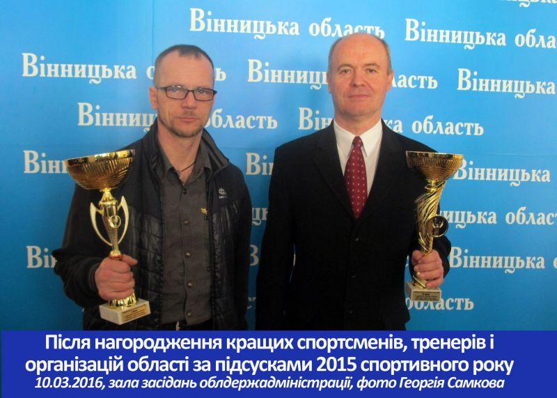 http//lad.vn.ua/uploads/images/foto/7414_pislya_nagorodzhennya.jpg
