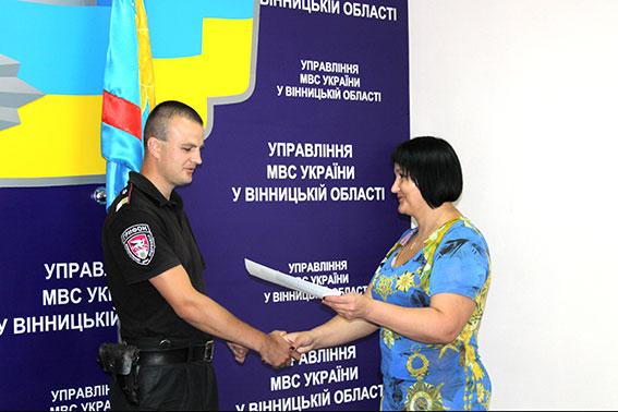 http//lad.vn.ua/uploads/images/foto/7567_umvs.jpg