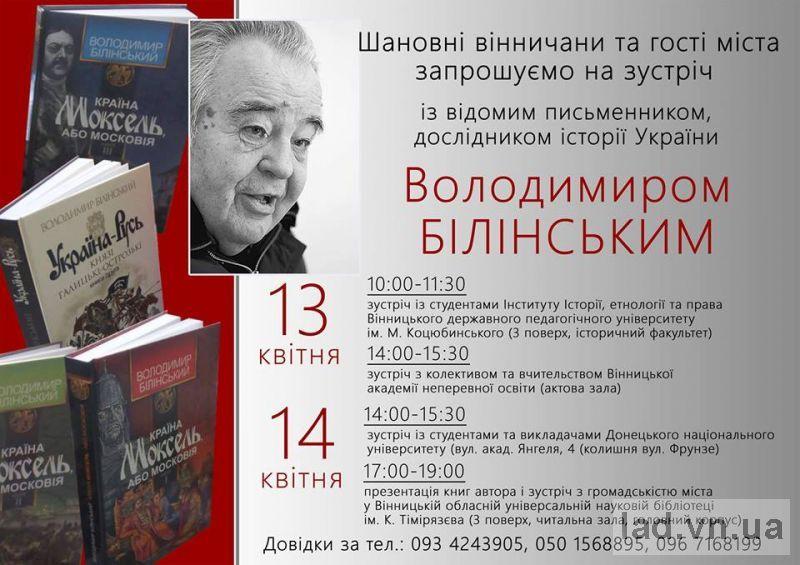 http//lad.vn.ua/uploads/images/foto/7584_12938184_1073924422677929_440163551992460_n.jpg