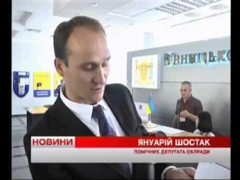 http//lad.vn.ua/uploads/images/foto/7591_hqdefault.jpg