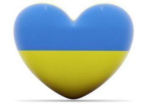 http//lad.vn.ua/uploads/images/foto/7661_serce.jpg