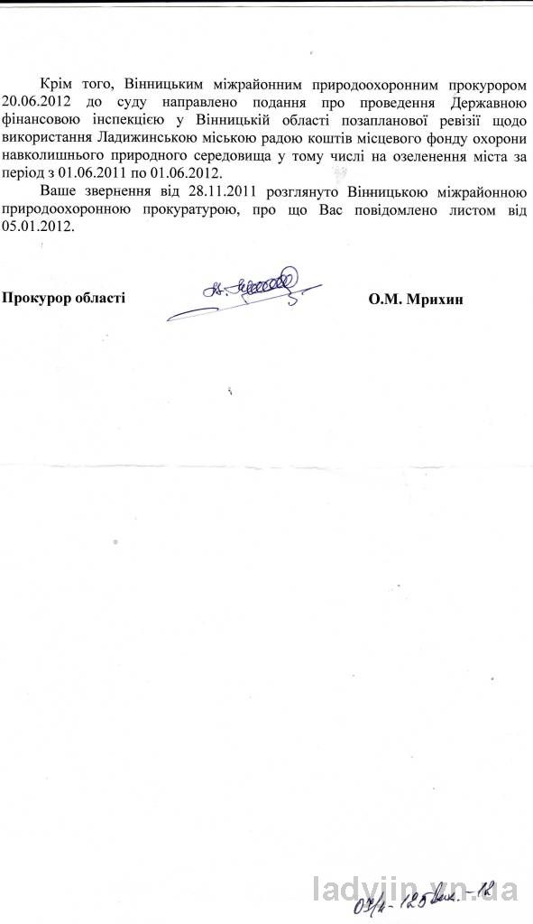 http//lad.vn.ua/uploads/images/foto/7683_4a2a774a.jpg