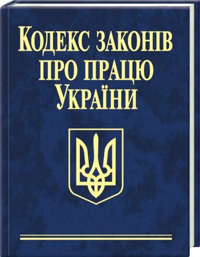 http//lad.vn.ua/uploads/images/foto/7708_pracya.jpg