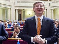 http//lad.vn.ua/uploads/images/foto/7798_ahme.jpeg