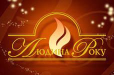 http//lad.vn.ua/uploads/images/foto/7884_lyud_r.jpeg