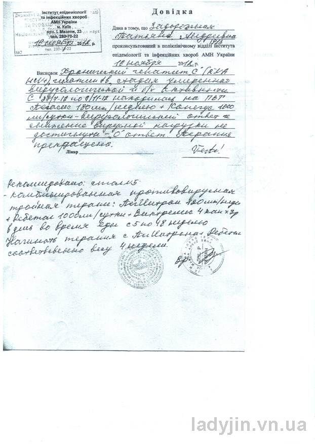 http//lad.vn.ua/uploads/images/foto/7917_image004.jpg
