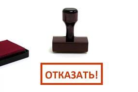 http//lad.vn.ua/uploads/images/foto/7973_icn19bdir.jpg