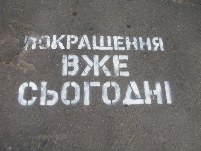 http//lad.vn.ua/uploads/images/foto/8068_pokr.jpg