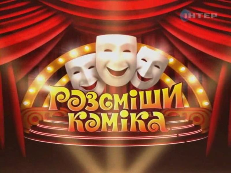 http//lad.vn.ua/uploads/images/foto/8273_komik.jpg