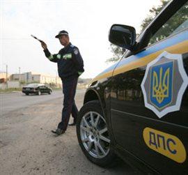 http//lad.vn.ua/uploads/images/foto/8391_dai.jpg