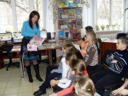 http//lad.vn.ua/uploads/images/foto/8430_bibl.jpg