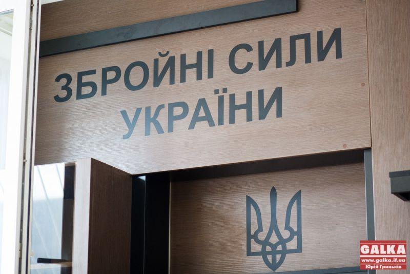 http//lad.vn.ua/uploads/images/foto/8443_volodimir-yarmoshhuk-oblasniy-viyskoviy-komisar-ivano-frankivskoyi-oblasti-1458.jpg