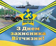http//lad.vn.ua/uploads/images/foto/8502_23.jpeg