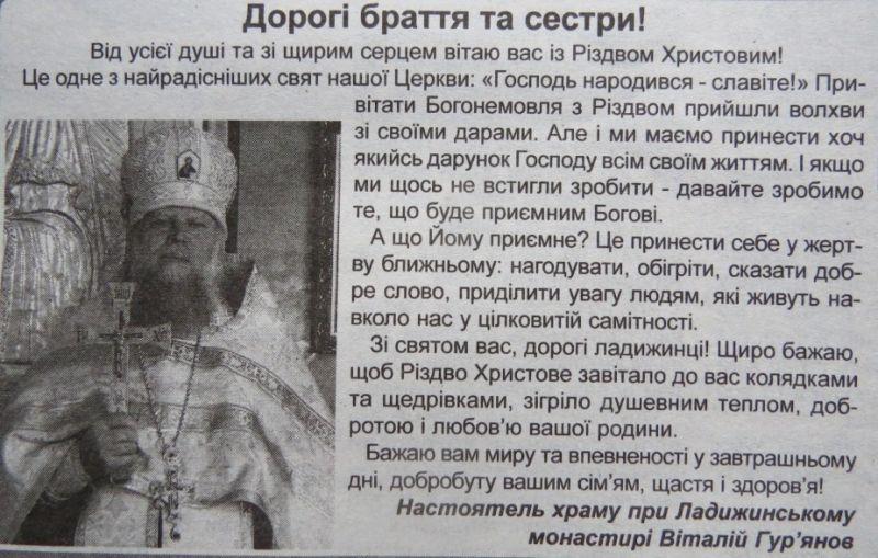 http//lad.vn.ua/uploads/images/foto/8729_img_00.jpg