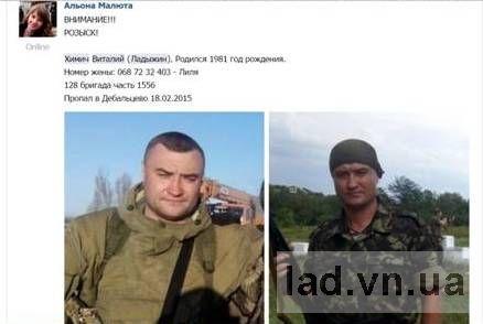 http//lad.vn.ua/uploads/images/foto/8747_image002.jpg