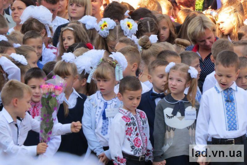 http//lad.vn.ua/uploads/images/foto/8750_1819_img_0460.jpg