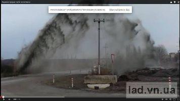Ладижинський золошлаковідвал на другому місці  у ТОП-10 найнебезпечніших місць  промислових відходів