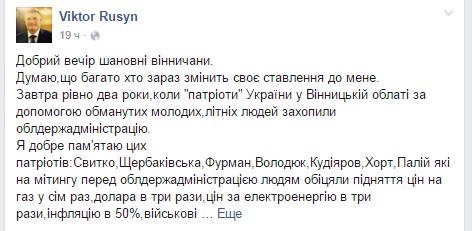http//lad.vn.ua/uploads/images/foto/8783_rusynskryn.png