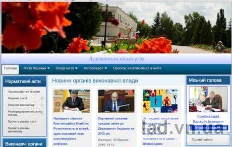 http//lad.vn.ua/uploads/images/foto/8861_image002.jpg