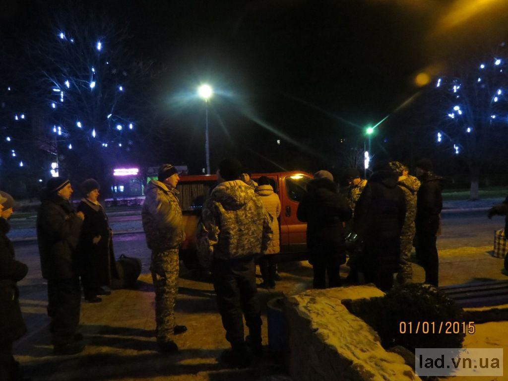 http//lad.vn.ua/uploads/images/foto/9093_img_0453.jpg