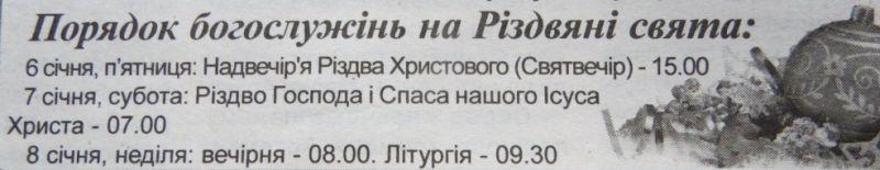 http//lad.vn.ua/uploads/images/foto/9160_img_0045.jpg
