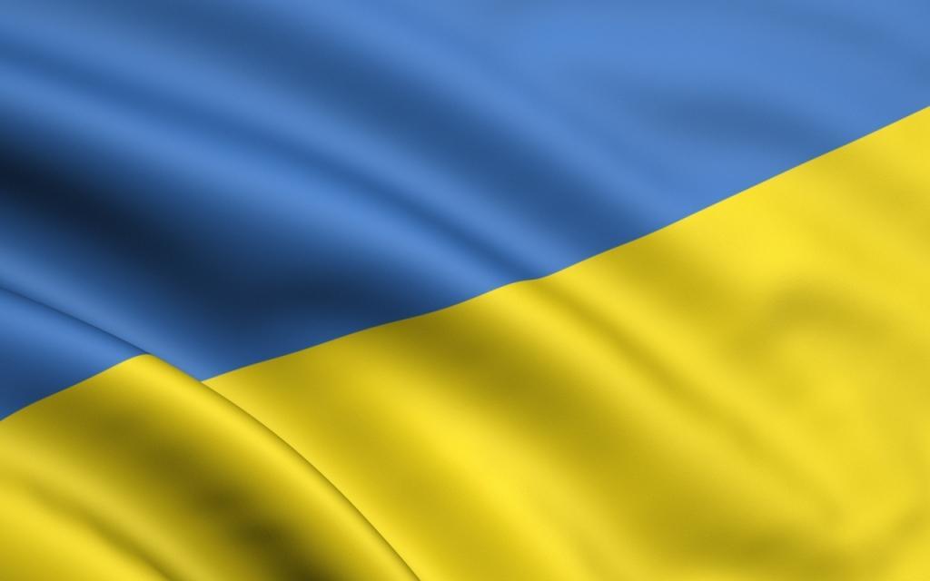 http//lad.vn.ua/uploads/images/foto/9172_flag.jpg