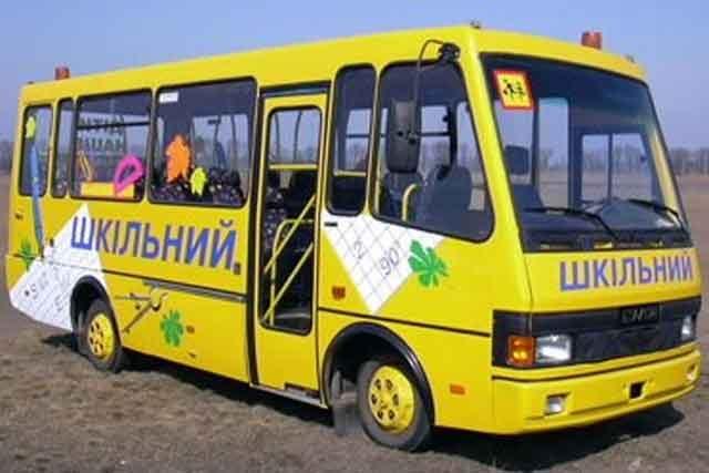 http//lad.vn.ua/uploads/images/foto/9522_shkolniy-avtobus-640x427.jpg