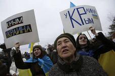 http//lad.vn.ua/uploads/images/foto/9777_krim.jpeg