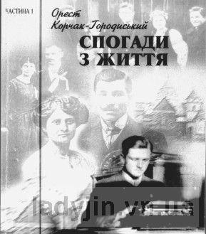 http//lad.vn.ua/uploads/images/foto/foto0001-722x1024.jpg