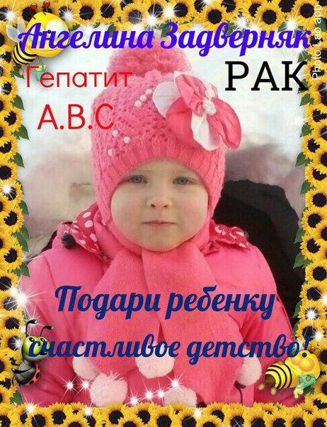 http//lad.vn.ua/uploads/images/foto/g8unz2-wdyo.jpg