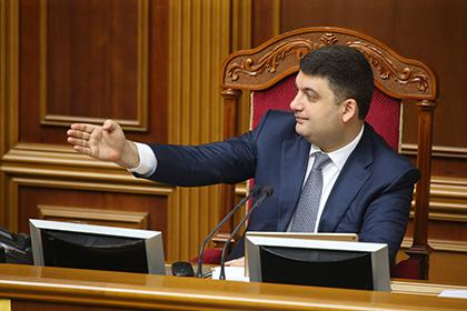 http//lad.vn.ua/uploads/images/foto/pic_31174e225ba03c5632bc033ad03c922f.jpg