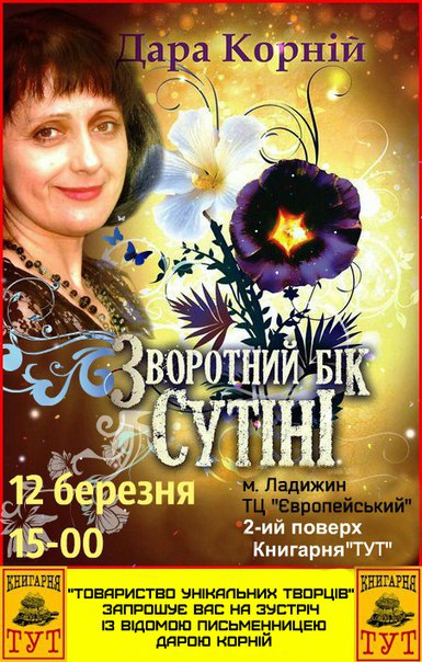 http//lad.vn.ua/uploads/images/foto/pl-lzus9uby.jpg