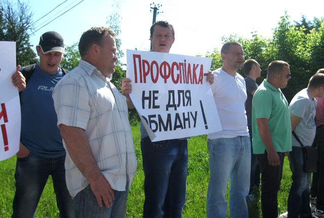 http//lad.vn.ua/uploads/images/foto/profsoyuzi.jpg