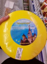 Гайсинський  молокозавод виробляє  сир «Московський» з куполами Кремля