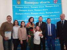 За підсумками   2018 року   Ладижин був відзначений за спортивні досягнення