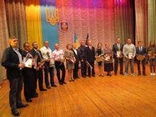 Звіт  міського голови  та нагородження лауреатів  конкурсу «Людина року-2016»