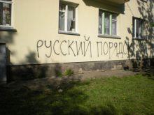 1687_izobrazhenie_466.jpg (50.66 Kb)