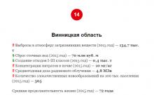 21_image005.png (28.11 Kb)
