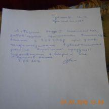 2236_dscn1834_3.jpg (43.14 Kb)